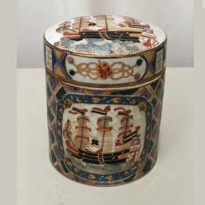 Vintage Hand painted Chinese Ceramic Tea Holder